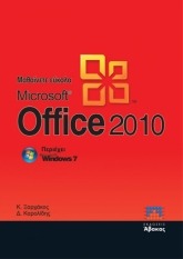 Easy learning Microsoft Office 2010 (Include Windows 7)
