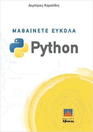 Easy Learning Python - 3rd Edition