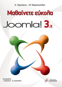 Easy Learning Joomla! 3.x