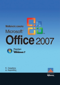 Easy learning Microsoft Office 2007 (Include Windows 7)
